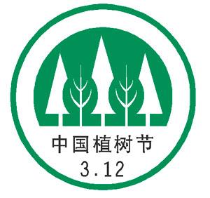 中国环境生态网文章中心 环境科学 生态学基础知识 学术论文 电子教材 学术论坛 专业软件