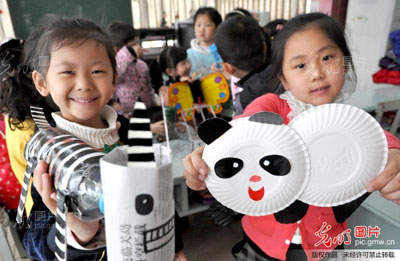 共建生态文明 建设美丽中国