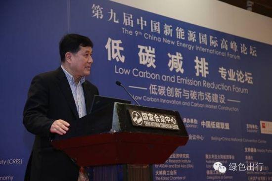 第九届中国新能源国际高峰论坛会场发言人讲话