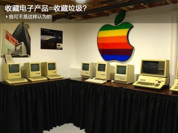 过时的电子产品=垃圾?