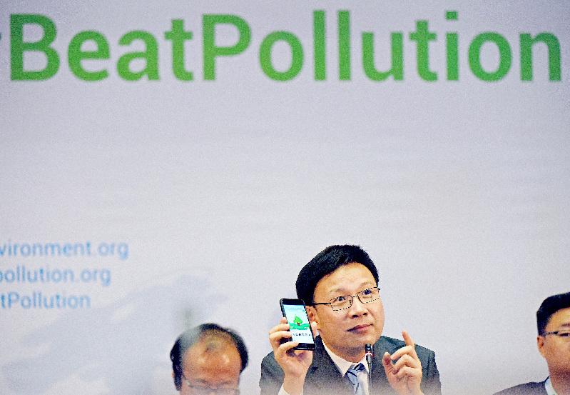 联合国环境大会:2.3亿中国人手机种树引关注