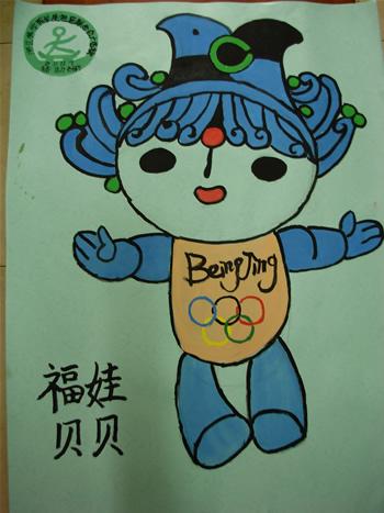 手绘海报更环保更廉价-浙江林学院的学生为迎接奥运手绘 福娃