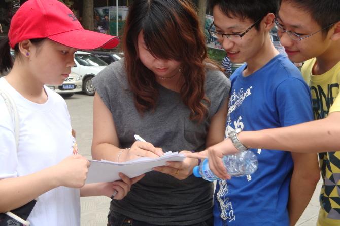 南石油大学外国语学院赴都江堰暑期社会实践队