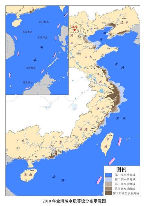 专家解读《2010年中国海洋环境状况公报》