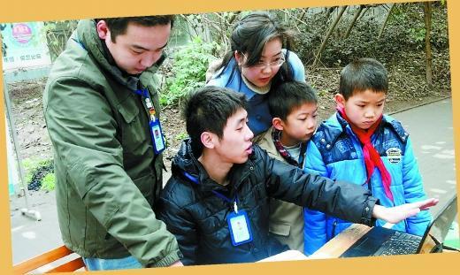 小学生 寒假做调研完成环保小论文