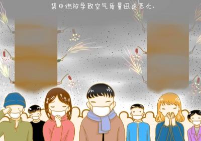"""市民易睿创作漫画作品表达对烟花爆竹的""""恨之切""""。"""
