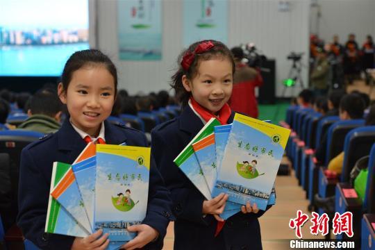 全国第一套生态教育校本教材《生态好市民》正式发行。 西轩 摄