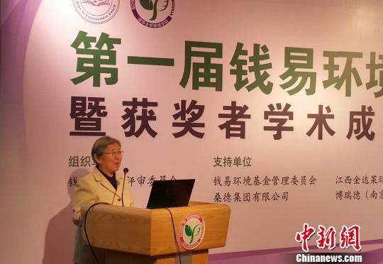 清华大学环境学院教授钱易致词。 马海燕 摄