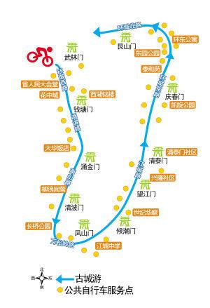 杭州推出10条公共自行车骑行线路。制图 高薇